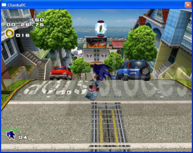 meilleurs émulateurs Dreamcast